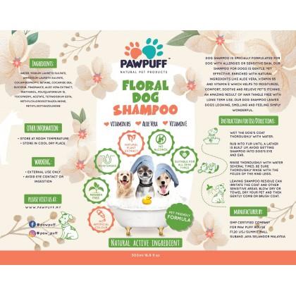 Dog Shampoo Floral